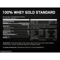 OPTIMUM NUTRITION ON WHEY GOLD STANDARD, 10LBS_2