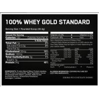OPTIMUM NUTRITION ON WHEY GOLD STANDARD, 2LBS_3
